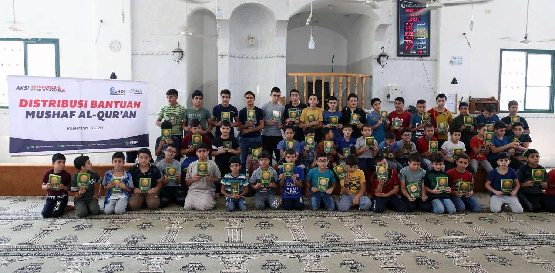 مشروع توزيع المصاحف على الاطفال